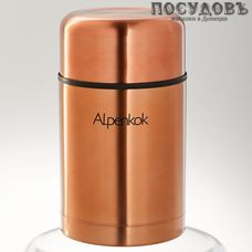Alpenkok AK-07501M термос пищевой, колба сталь нержавеющая 750 мл, Китай