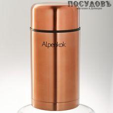 Alpenkok AK-10011M термос пищевой, колба сталь нержавеющая 1000 мл, Китай