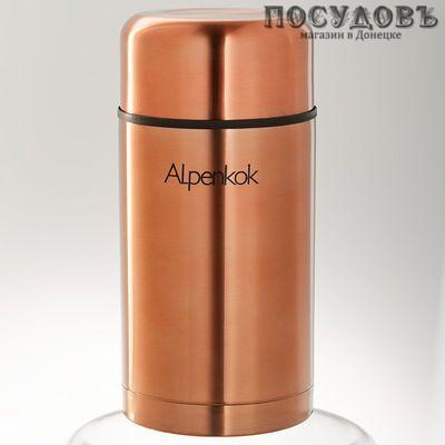 Alpenkok AK-10011M термос пищевой 1000 мл, колба сталь нержавеющая, медный