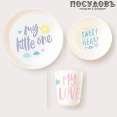 Little Angel Lettering LA5117 набор детский, полипропилен, в упаковке 3 пр.