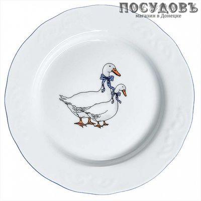 Добрушский фарфор Гуси 9С1662 тарелка десертная, Ø200 мм, фарфор 1 шт.