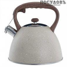 Alpenkok AK-533 чайник со свистком, 3,0 л, сталь нержавеющая, капсульное дно, цвет бежевый гранит
