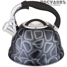 KING Hoff KH-1064 чайник со свистком, 2,7 л, сталь нержавеющая, цвет: темно-серый 3D, 1 шт.