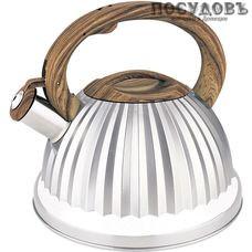 Alpenkok AK-528 чайник со свистком, 3 л, сталь нержавеющая, цвет: сатин