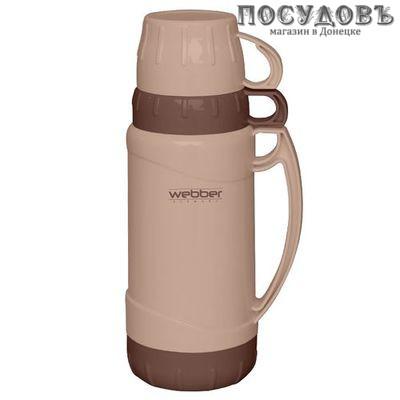 Webber BE-43000/5S термос 1000 мл, колба стеклянная, бежевый