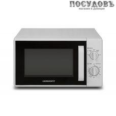 Horizont 20MW700-1378AAW отдельностоящая микроволновая печь, 700 Вт, 20 л, белый
