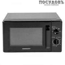 Horizont 20MW700-1378AAB отдельностоящая микроволновая печь, 700 Вт, 20 л, черный