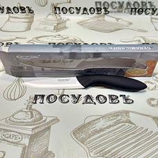 Нож керамический Japan1 8 см 357-33