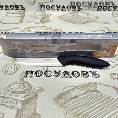 Cerartec 357-33 нож овощной керамика