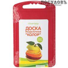 Мартика С51К доска разделочная, материал пластик, 150×240×4 мм, Россия, 1 шт.