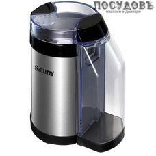 Saturn ST-CM1232 кофемолка электрическая, 180 Вт, чаша из нержавеющей стали 50 г, цвет стальной