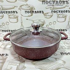 Горница Шоколад ж2611АШ жаровня с крышкой Ø260×75 мм, алюминий литой, мраморное антипригарное покрытие