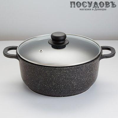 Забава Мрамор РК-5000А/2 кастрюля с крышкой, алюминий литой, 4 л