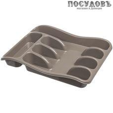 Violet 4627106338767 лоток для столовых приборов, 5 секции, 330×258×54 мм, полипропилен, цвет капучино