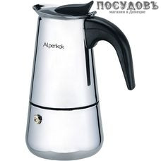 Alpenkok AK-802 гейзерная кофеварка, сталь нержавеющая, 330 мл, цвет зеркальный