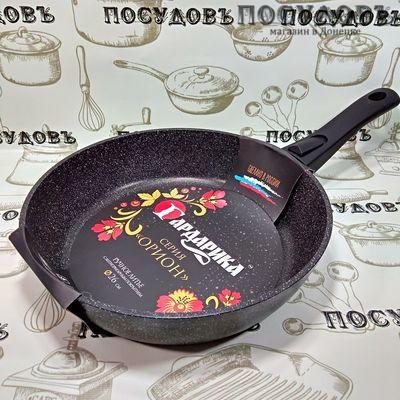 Гардарика 1226-04Р сковорода 260 мм, покрытие мраморное антипригарное