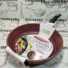 Горница с2651аш сковорода Ø260×67 мм, алюминий литой, мраморное антипригарное покрытие, Россия
