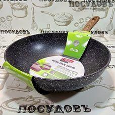 Olina Wok Pan 0816-2-26 сковорода вок Ø260×73 мм, алюминий литой, гранитное антипригарное покрытие, Китай