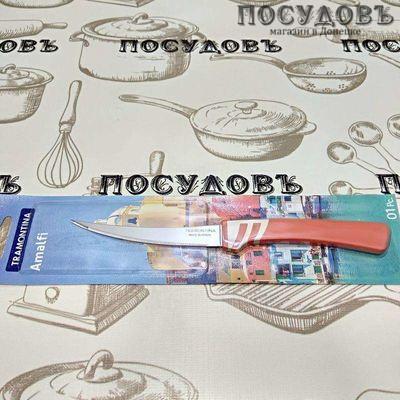 """Tramontina """"Amalfi"""" TR-23482/144 нож для томатов, лезвие: сталь нержавеющая AISI 420 100×1,0 мм зубчатая заточка, всадная полипропиленовая рукоятка, цвет оранжевый, Бразилия, на блистере 1 шт"""