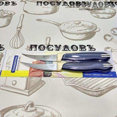 """Tramontina """"Multicolor"""" TR-23512/213 ножи для томатов и цитрусовых, лезвие: нержавеющая сталь AISI 420 76×1 мм зубчатая заточка, из полипропилена рукоятка, цвет синий, Бразилия, на блистере 2 шт"""
