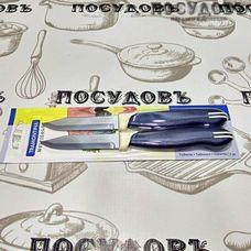 """Tramontina """"Multicolor"""" TR-23511/213 ножи для овощей, лезвие: нержавеющая сталь AISI 420 76×1,0 мм гладкая заточка, всадная рукоятка из полипропилена, цвет синий, Бразилия, на блистере 2 шт"""