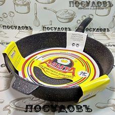 Алита Хозяюшка 13102 сковорода Ø280×64 мм, алюминий литой, мраморное антипригарное покрытие, Россия