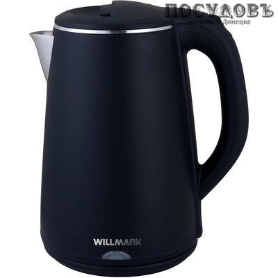 WillMark WEK-2002PS электрочайник двойной нержавейка/пластик 2000 Вт 2000 мл