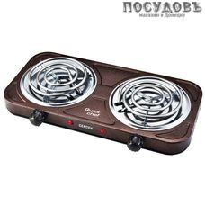 Centek Siberia CT-1509 плита электрическая, 2-конфорочная, 2000 Вт, эмалированное покрытие, цвет коричневый