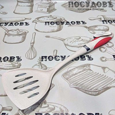 КНР 16170-86590, лопатка с прорезями, 330 мм, нейлон, пластиковая прорезиненная ручка, Китай, без упаковки 1 шт