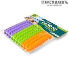 Мартика Клипер С54, зажим для пакетов, полипропилен, Россия, в упаковке 10 шт.