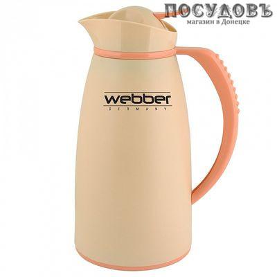 Webber 31004/5S термос-кувшин 1000 мл, колба стеклянная, бежевый цвет