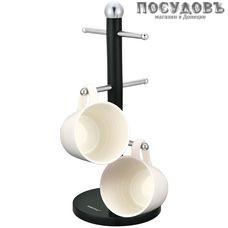 KING Hoff KH-1220 Держатель для чашек 150×360 мм, сталь нержавеющая, черный цвет, в упаковке 1 шт.
