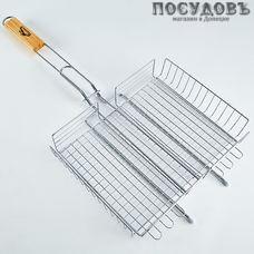 Webber Кавказ-10/1, решетка-барбекю, сталь угреродистая хромированная, 300×230 мм, Китай, без упаковки 1 шт.