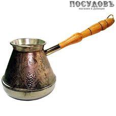Пятигорск Виноград, турка 500 мл, медь 1 шт.