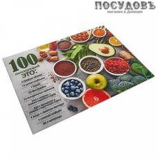 Zeraks 100 килокалорий ДВ7-006 доска разделочная, материал стекло закаленное 300×400 мм