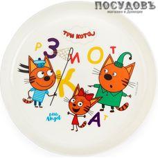 Little Angel Три кота Обучайка LA1223 тарелка детская, Ø187×25 мм, 450 мл, полипропилен, Россия