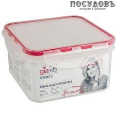 Giaretti Amore GR1845ЧЕРИ контейнер с герметичной крышкой, полипропилен мм, 1200 мл