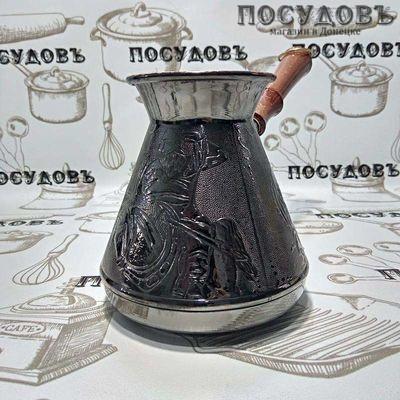Пятигорск Русский Дух 6750 турка, медь, 850 мл, Россия, 1 шт