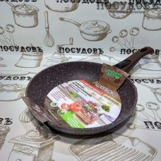 "Alpenkok ""Brown Marble"" AK-0060A/22N сковорода без крышки Ø220×45 мм, алюминий литой, мраморное антипригарное покрытие, Китай, без упаковки 1 шт"