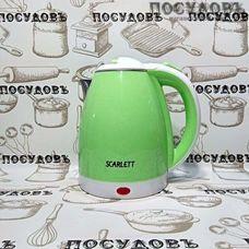 Scarlett SC-2020 Green, электрочайник 2000 Вт, 2 000 мл, корпус: двойной нержавейка/пластик, Китай, гарантия 1 год