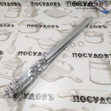 КНР 164ап набор шампуров, сталь нержавеющая, 450 мм, Китай, в упаковке 6 шт.