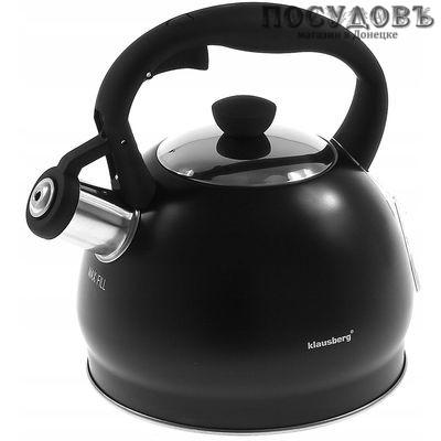 Klausberg KB-7428 чайник со свистком сталь нержавеющая 2 л
