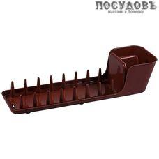 Ар-пласт 09011 сушилка для посуды, 435×135×100 мм, полипропилен, цвет коричневый