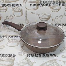 Гардарика Алтай 1224-07-10 сковорода с крышкой Ø240×60 мм, алюминий литой, мраморное покрытие Greblon C2+ (Германия), 2 пр.