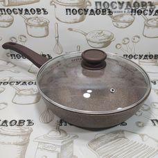 Гардарика Алтай 1226-07-10 сковорода с крышкой Ø260×65 мм, алюминий литой, мраморное покрытие Greblon C2+ (Германия), 2 пр.
