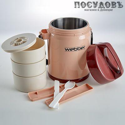 Webber 31005/5N термос пищевой 1600 мл, колба сталь нержавеющая, бежевый с коричневым цвет