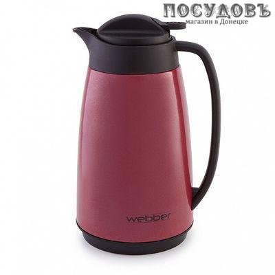 Webber 22010/7 термос-кувшин 1000 мл, колба стеклянная, бордовый с черным