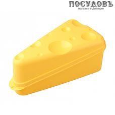 Phibo 4312951 контейнер для сыра с крышкой, цвет желтый, 198×106×75 мм, полипропилен