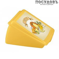 Phibo 431246606 контейнер для сыра с крышкой, цвет желтый, 135×120×75 мм, полипропилен