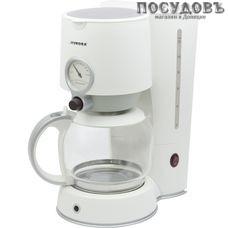 Aurora AU410 кофеварка капельная, 1000 Вт, 1500 мл, цвет белый